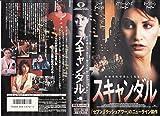 ジョーダン スキャンダル【字幕版】 [VHS]