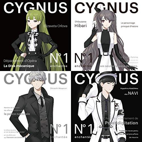 [画像:CYGNUS.CC SS2017]