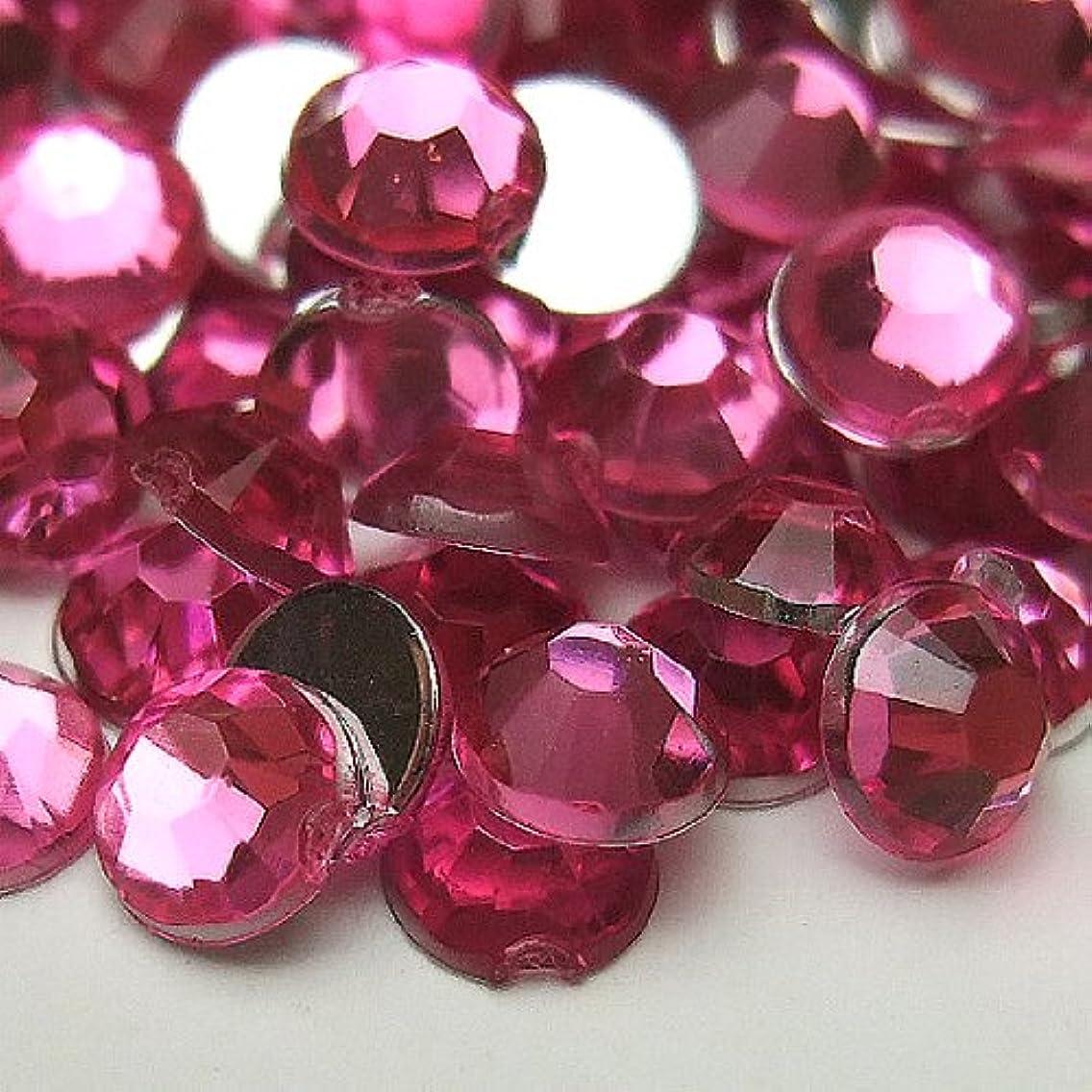 裂け目最後の母性高品質アクリルストーン ラインストーン 【4サイズセット】 合計約1500粒入り ピンク