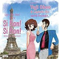 ルパン三世 PART5 オリジナル・サウンドトラック「LUPIN THE THIRD PART V~SI BON ! SI BON !」