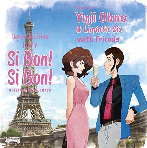 【Amazon.co.jp限定】ルパン三世 PART5 オリジナル・サウンドトラック「LUPIN THE THIRD PART V~SI BON ! SI BON !」 (オリジナルクリアファイル(A4サイズ)付) - Yuji Ohno & Lupintic Six