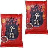 【 辛麺屋 】 桝元 宮崎 辛麺 特辛・激辛 1食 ×2袋