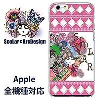 スカラー iPhone5S 50340 デザイン スマホ ケース カバー ムンバイ デジタルスカラー ローズピンク かわいいデザイン ファッションブランド UV印刷