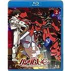 機動戦士ガンダムUC(ユニコーン) [Mobile Suit Gundam UC] 2 [Blu-ray]