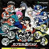 ブシロード ヒプノシスマイク カプセル缶バッジ 【Buster Bros!!!】 3種セット