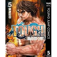 TOUGH 龍を継ぐ男 5 (ヤングジャンプコミックスDIGITAL)