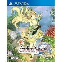 アーシャのアトリエ Plus ~黄昏の大地の錬金術士~ - PS Vita