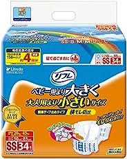 リフレ 簡単テープ 止めタイプ横モレ防止 SSサイズ 34枚【ADL区分:寝て過ごす事が多い方】