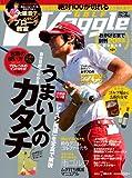 アディダス ゴルフ Waggle (ワッグル) 2012年 07月号 [雑誌]