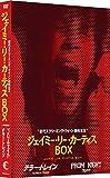 """""""初代スクリーミング・クイーン=絶叫女王"""":ジェイミー・リー・カーティス DVD BOX"""