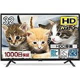 テレビ 32型 液晶テレビ ダブルチューナー 32インチ 裏録画 ゲームモード搭載 メーカー1,000日保証 TV 32V 地上・BS・110度CSデジタル 外付けHDD録画機能 HDMI2系統 VAパネル 壁掛け対応 マクスゼン MAXZEN J3