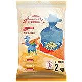 R0YAL UMBRELLA Thai Mixed Rice, 2 kg