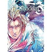 El Shaddai ceta(3)(完) (Gファンタジーコミックス)