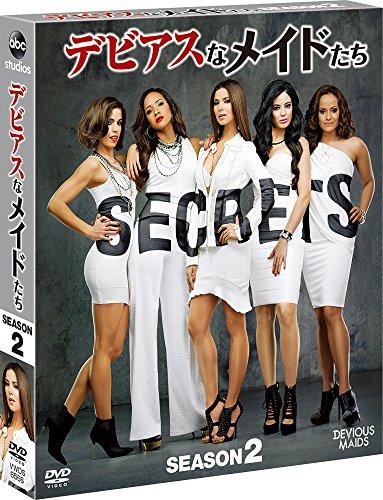 デビアスなメイドたち シーズン2 コンパクトBOX[DVD]