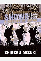 Showa 1944-1953 3: A History of Japan (Showa: A History of Japan) ペーパーバック