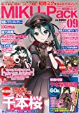 MIKU-Pack music & artworks feat.初音ミク 09 [雑誌]