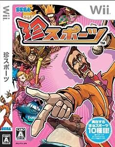 珍スポーツ - Wii