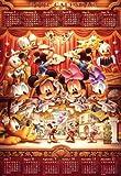 ディズニー 1000ピース 2012年ミッキーマウスカレンダージグソー D-1000-397