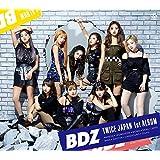 BDZ(初回限定盤B)