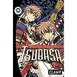 Tsubasa 26 (Tsubasa Reservoir Chronicle)
