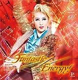 月組宝塚大劇場公演ライブCD Fantastic Energy!