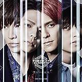 僕がいる未来(初回限定盤B)(DVD付)