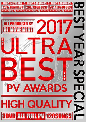 2017 ULTRA BEST PV AWARDS -BEST YEAR SPECIAL- / DJ MOVEMENT