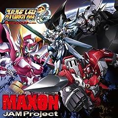 JAM Project「MAXON」のジャケット画像