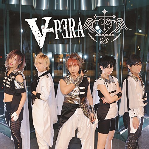We're the Vipera