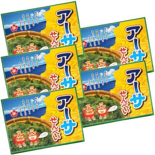 南風堂 沖縄アーサせんべい(3枚×12袋)5箱