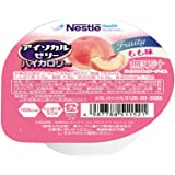 Nestle(ネスレ) アイソカルゼリー HC もも味 66g×8個セット (味 選べる ハイカロリー 飲みやすい 高カロリー エネルギー ゼリー) 栄養補助食品 介護食