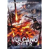 VOLCANO2012 [DVD]