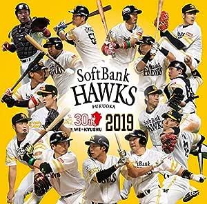 福岡ソフトバンクホークス 選手別応援歌2019
