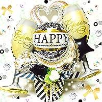 お祝い記念日にシャンパングラス バルーンギフト送料無料