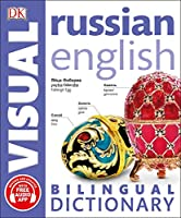 Russian-English Bilingual Visual Dictionary (DK Bilingual Visual Dictionary)