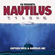 NAUTILUS〜恋する潜水艦〜 [Explicit]