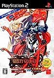 GUILTY GEAR XX ΛCORE PLUS(アペンド版)