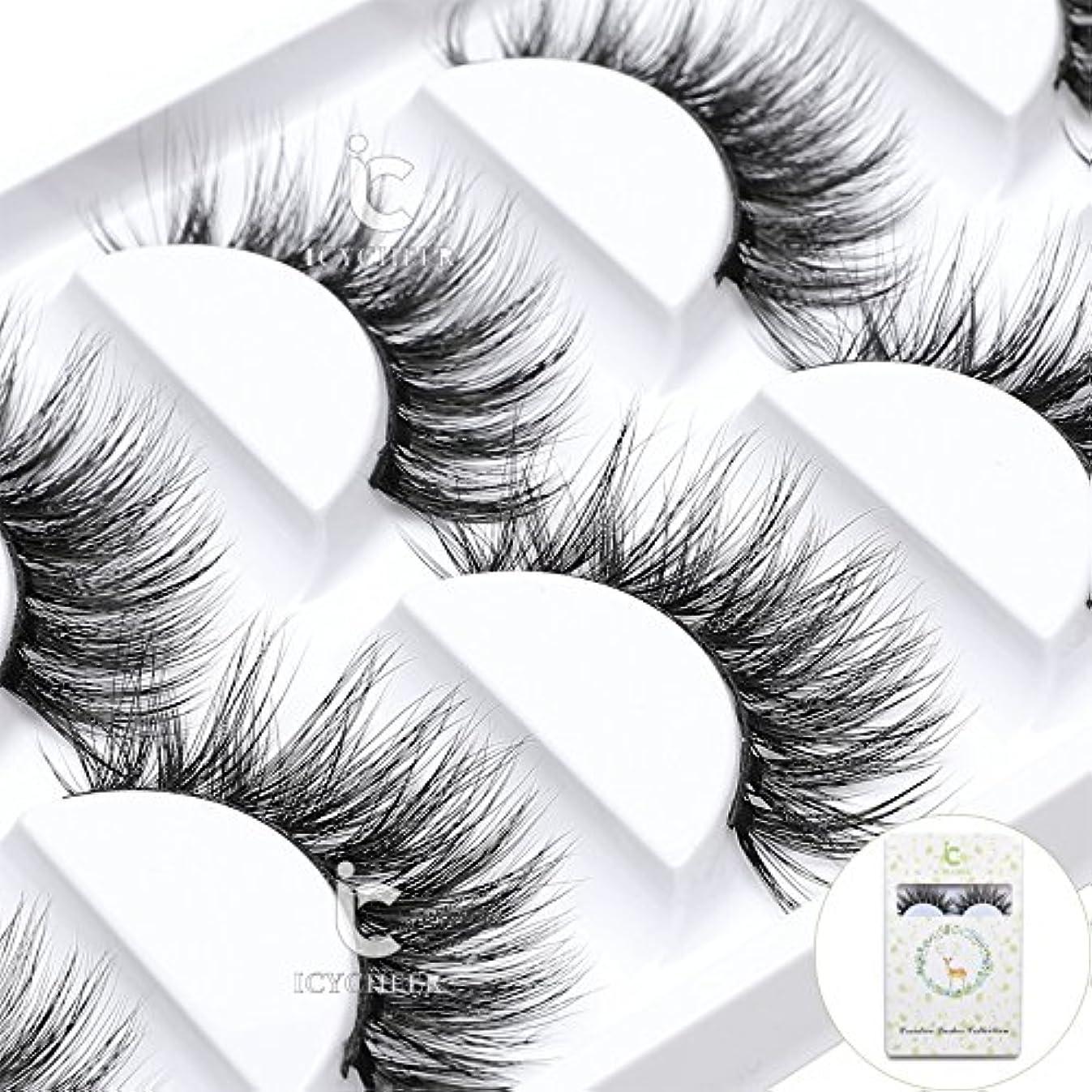 規模凍る適切にICYCHEER 5 pairs 3dミンク毛皮偽まつげエクステンション100%シベリアミンク手作り長い厚いメッシー手作り偽アイまつげ
