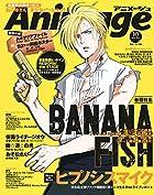 Animage(アニメージュ) 2018年 10 月号