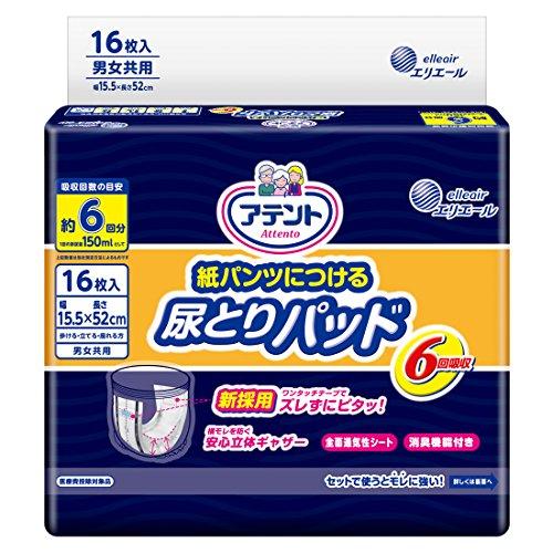 アテント 紙パンツにつける尿とりパッド 6回吸収 袋16枚