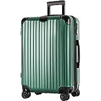 SAHASAHA スーツケース キャリーケース キャリーバッグ ファスナー式 アルミフレーム式 安心保証 機内持ち込みサ…