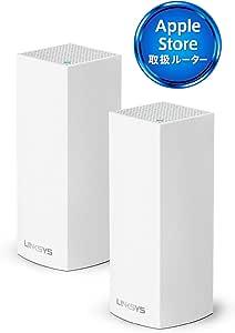 LINKSYS VELOP メッシュ WiFi 無線LAN ルータートライバンド 2個パック【国内正規品】
