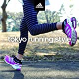 tokyo running style powered by adidas S2s Tracks