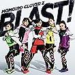 「BLAST!【通常盤】」
