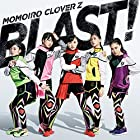 BLAST![通常盤]