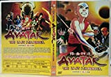 AVATAR : THE LAST AIRBENDER (ENGLISH AUDIO) - COMPLETE ANIME TV SERIES DVD BOX SET (1-61 EPISODES)