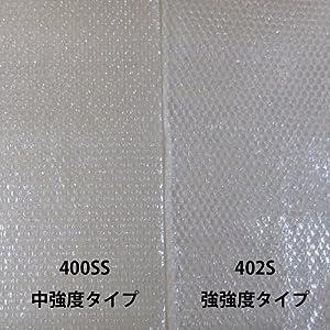 酒井化学 ミナパック 幅1200mm×42M巻 402S