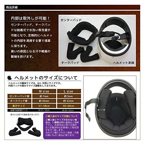 フルフェイスヘルメット シールド2枚SET (クリア・スモークシールド付き) 【ホワイト】 【L】size,ダークスモークシールド【DSK】立花 GT750(GT-750) 70'S NEO VINTAGE SERIES VT-7 レトロ ビンテージ フルフェイスヘルメット PSC/SG規格適合 レトロ