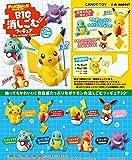 BIG消しごむフィギュア フルコンプ 8個入 食玩・ガム (ポケモン)