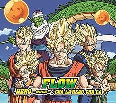 FLOW「CHA-LA HEAD-CHA-LA -Official English Ver.-」のCDジャケット